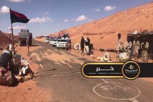 """صورة إغلاق منذ """"التوم"""" الحدودي مع النيجر"""