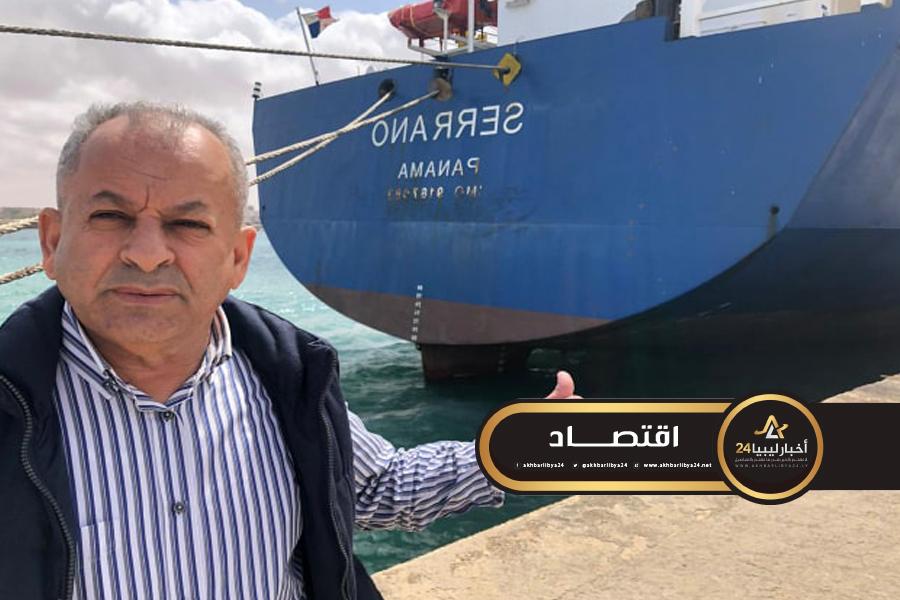 صورة الجراري يعلن عن وصول أول شحنة بحرية لمواد التنظيف من مصر إلى ميناء طبرق