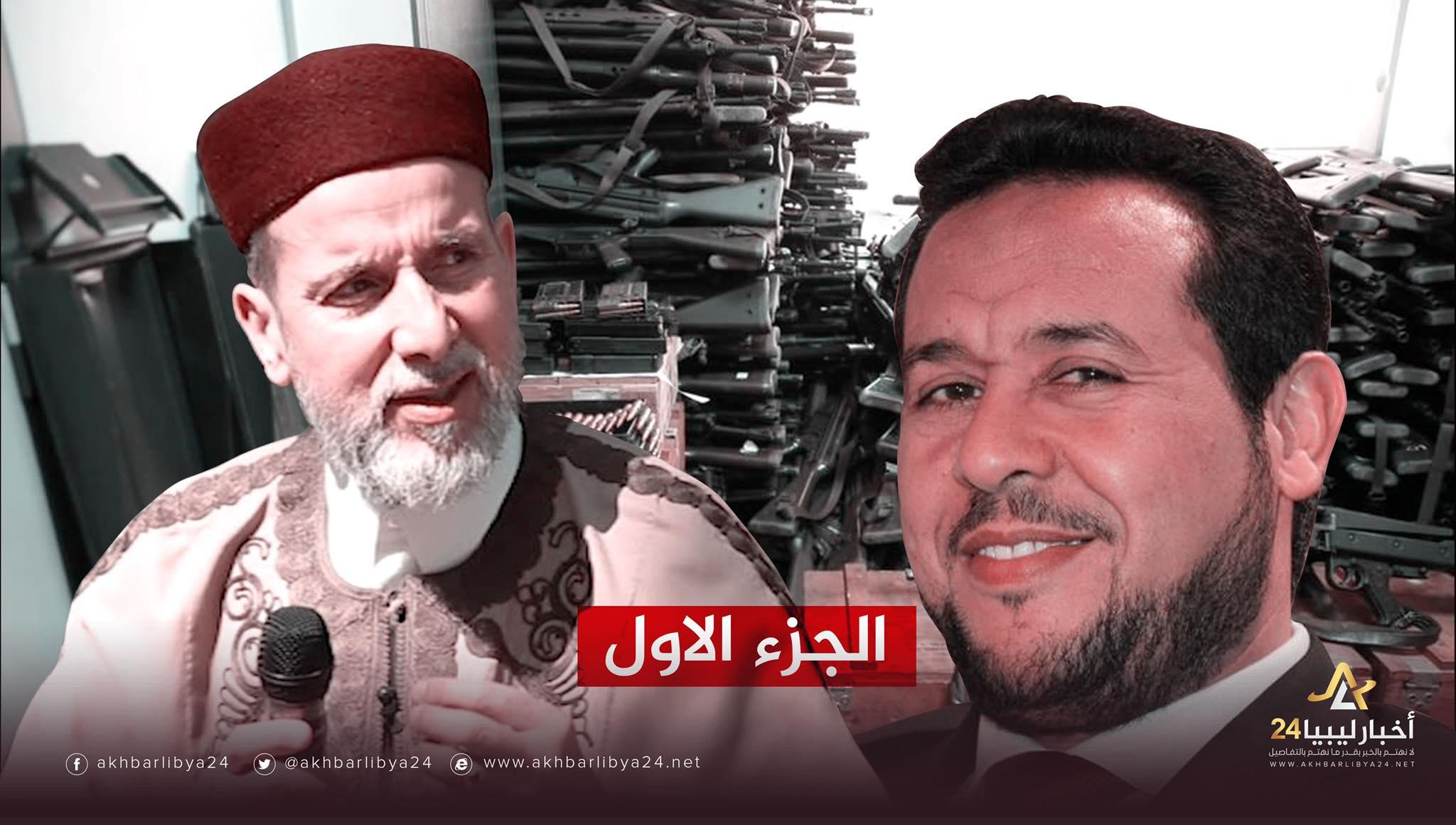 """صورة من ثمانينيات القرن الماضي .. تعرف على تاريخ الجماعة الليبية المقاتلة """"الجزء الأول"""""""
