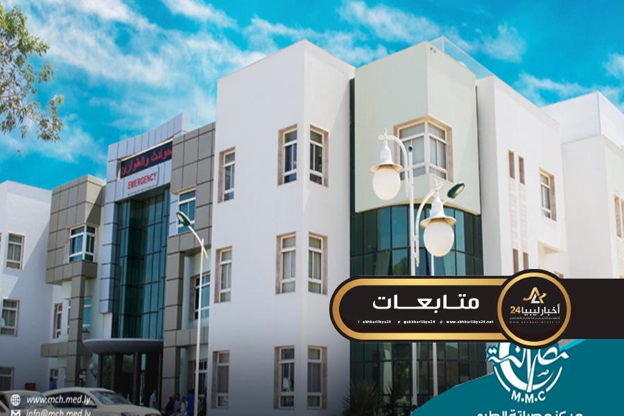 صورة نعيش على تبرعات أهل الخير .. مركز مصراتة الطبي: دعم الوفاق دون المستوى