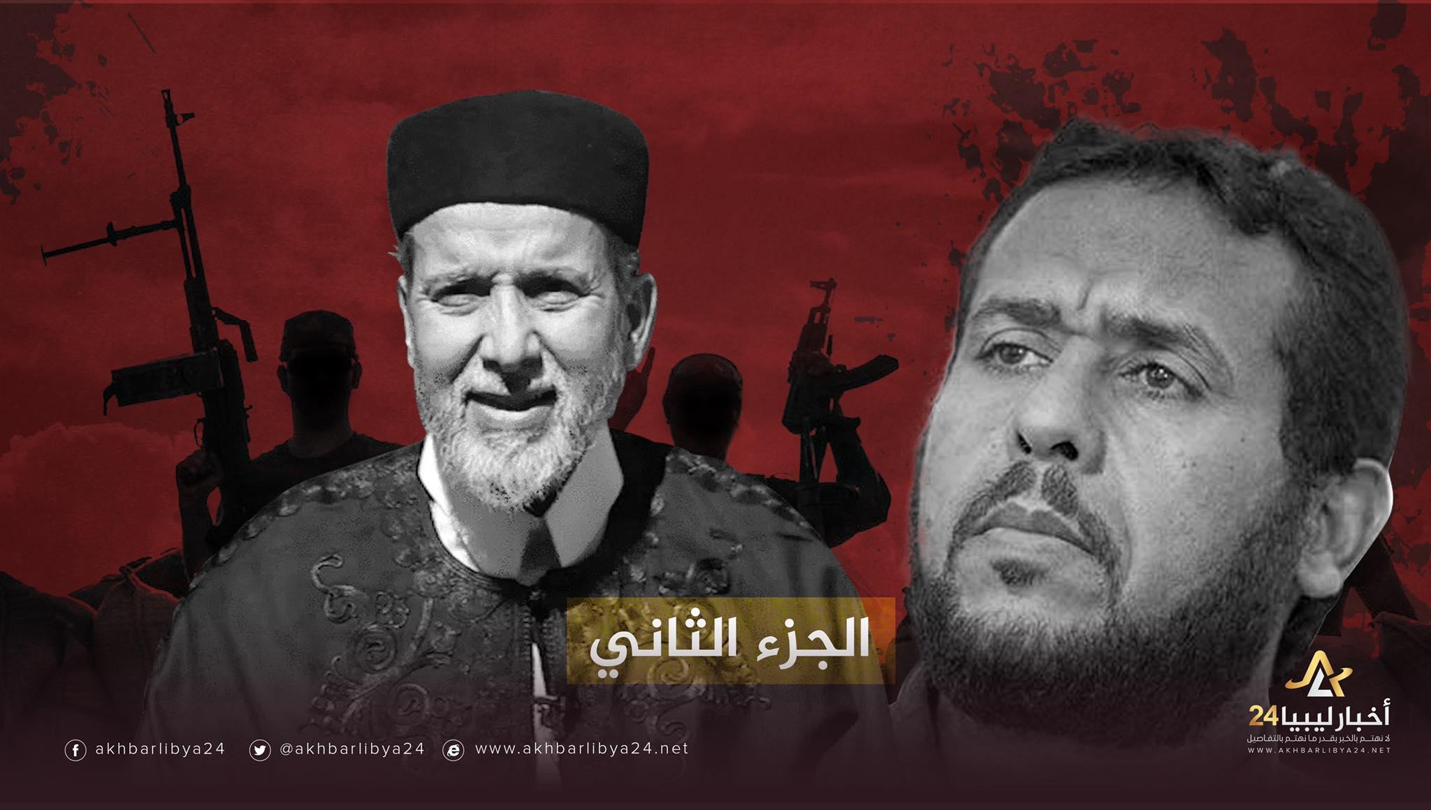 """صورة من ثمانينيات القرن الماضي .. تعرف على تاريخ الجماعة الليبية المقاتلة """"الجزء الثاني"""""""