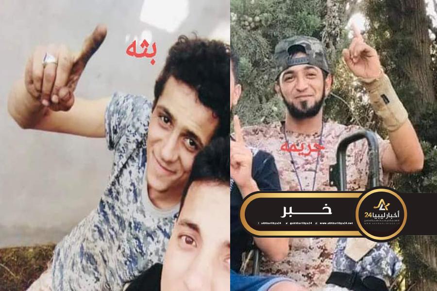 صورة عقب مقتل إخوتهم الثلاثة في معارك بنغازي..مقتل أخوين من شورى بنغازي خلال معارك طرابلس