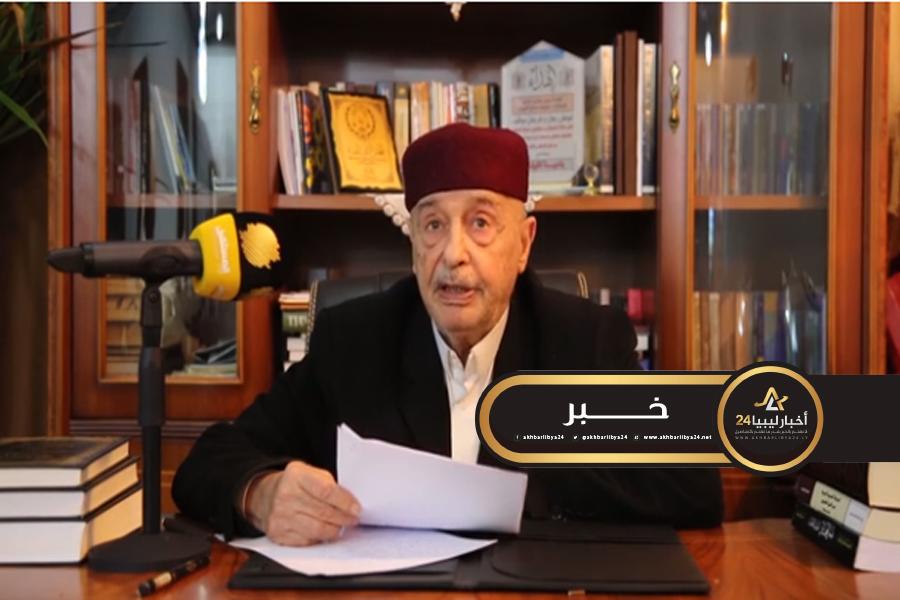 """صورة في تصريح خاص لـ""""أخبار ليبيا24″ عقيلة صالح يرد على إعلان حفتر بقبول التفويض الشعبي"""