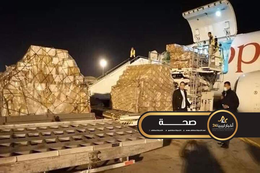 صورة وصول أجهزة ومستلزمات طبية من الصين إلى ليبيا عبر تونس