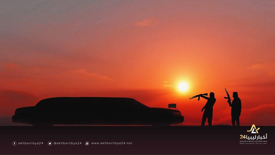 صورة سيناريو متكرر لوقائع ضرب البعثات الدبلوماسية.. حلول خمس سنوات على استهداف داعش لسفارة المغرب في ليبيا