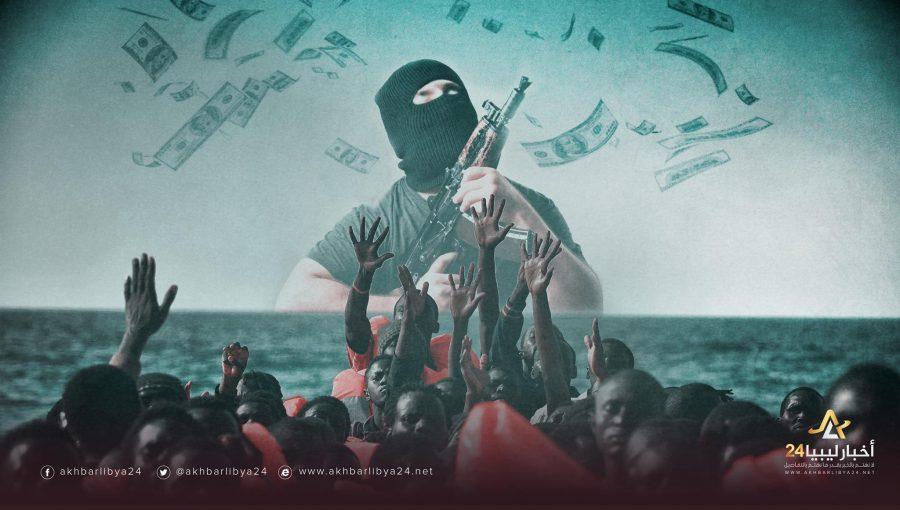 صورة ائتلاف الوفاق لحكم ليبيا .. أكبر تجمع عصابي في حوض البحر المتوسط
