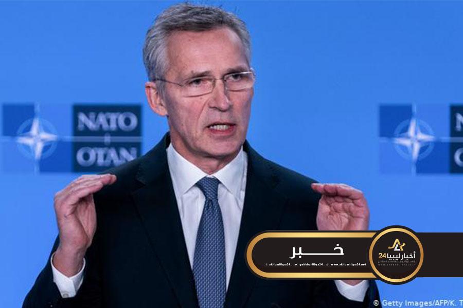 صورة الأمين العام للناتو: حلف شمال الأطلسي يحافظ على موقفه المتوازن حيال ليبيا