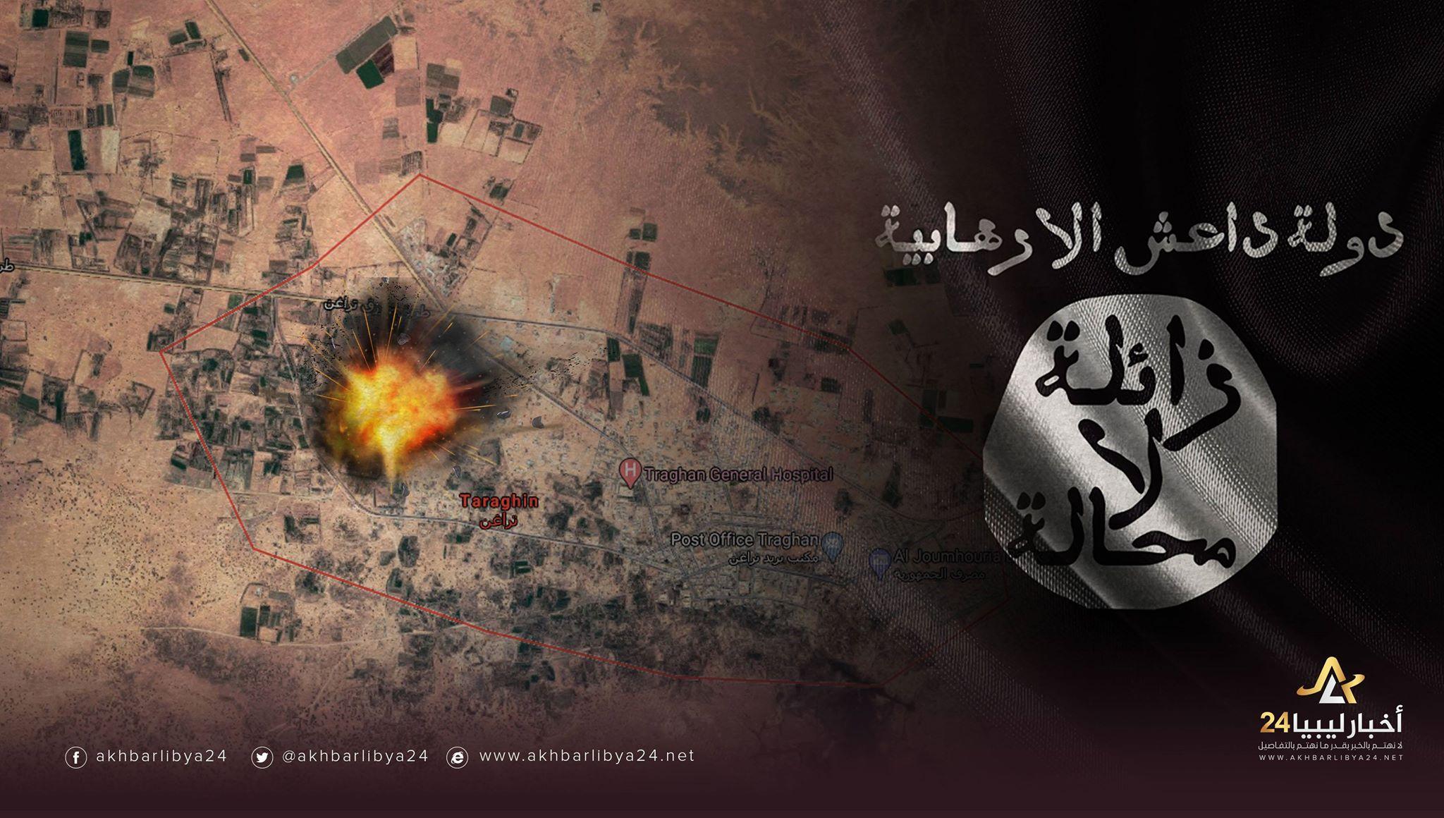 صورة عمليات إرهابية في تراغن تثير مخاوف عودة الإرهاب إلى الجنوب الليبي مجددا
