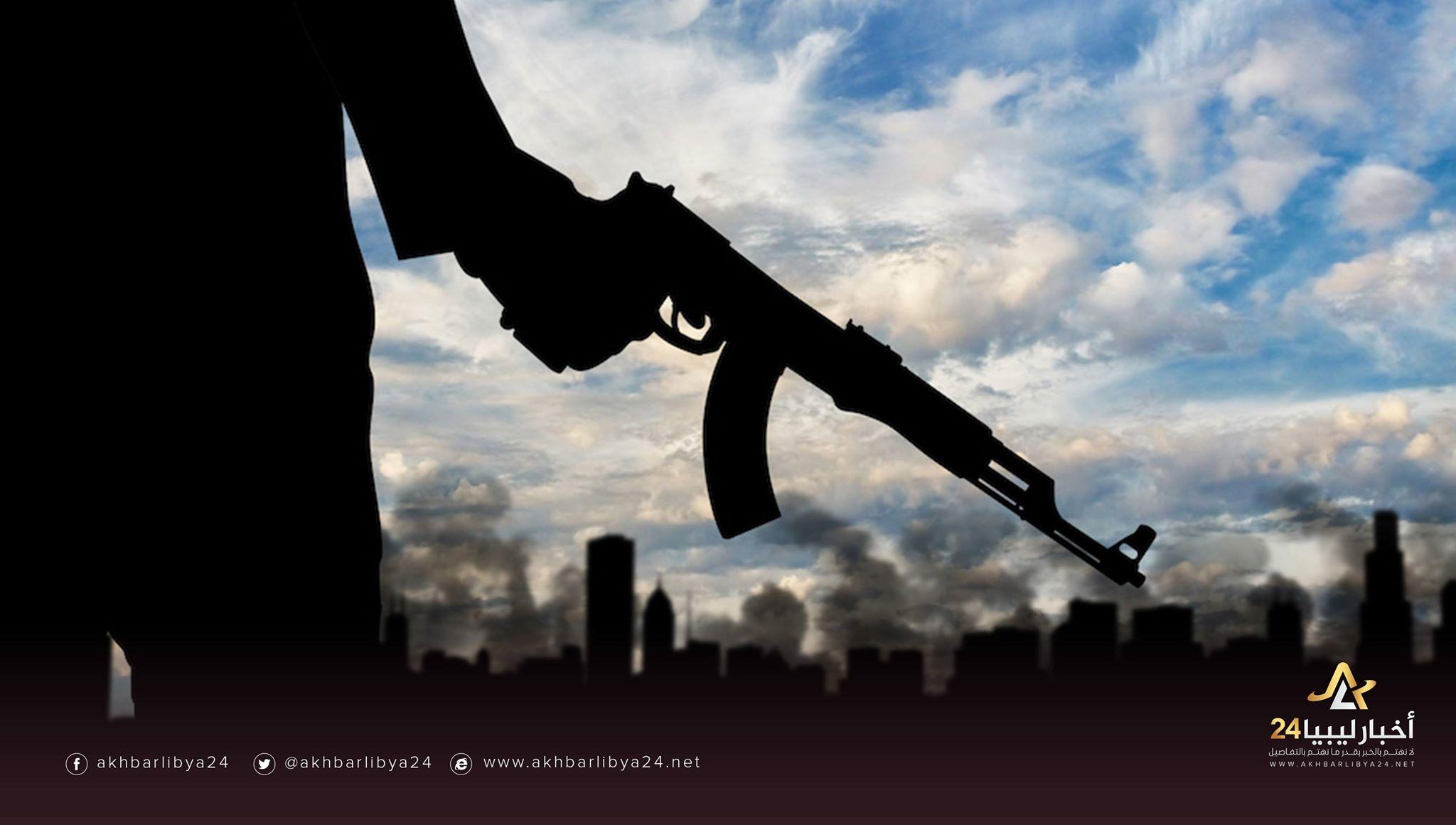 صورة الإرهاب في ليبيا.. آثاره السلبية على المواطن والمجتمع وأضراره الجانبية على الدولة ومؤسساتها