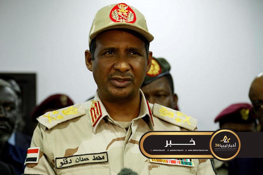 صورة حميدتي: قدمت مبادرة للمصالحة في ليبيا قبلتها حكومة الوفاق ورفضها حفتر