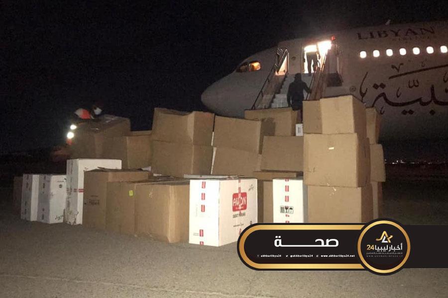 صورة صحة الوفاق: وصول شحنة إمدادات طبيّة إلى مطار معيتيقة قادمة من تركيا
