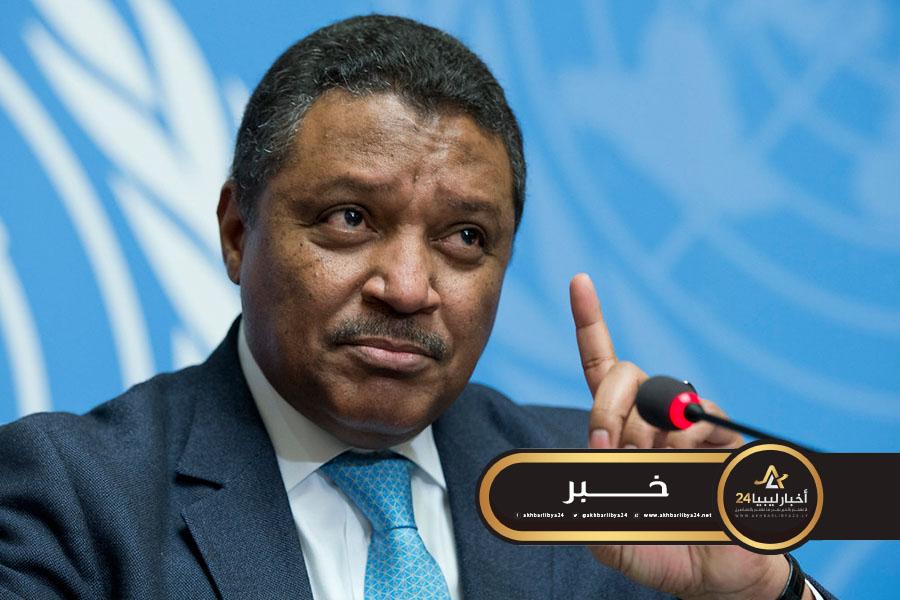 صورة المنسق الأممي للشؤون الإنسانية بليبيا يعبر عن إدانته وصدمته إزاء مقتل 30 مهاجرا بمزدة