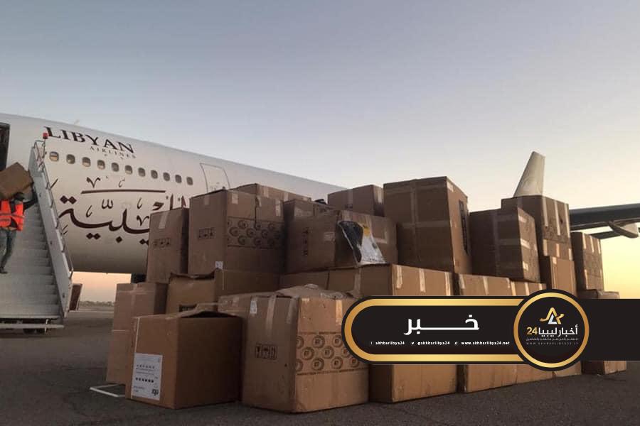 صورة شحنة ثانية من المستلزمات الطبيّة الوقائية تصل لمطار معيتيقة قادمه من أنقرة