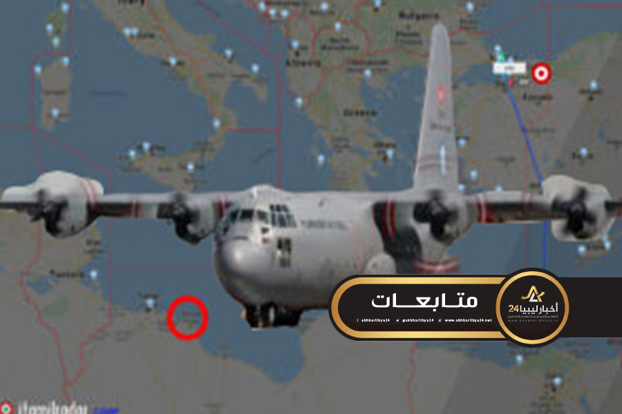 صورة هبوط طائرتان قادمتان من تركيا في مصراتة وعلى متنهما مرتزقة