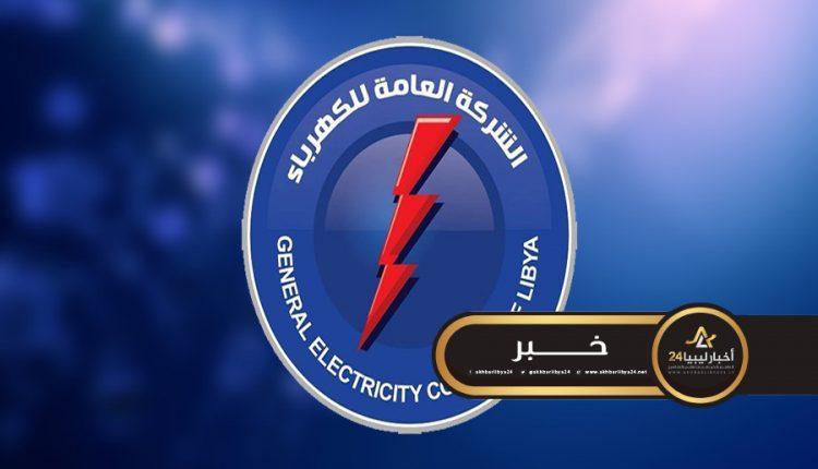 صورة شركة الكهرباء: سرقات لأسلاك وكوابل كهربائية في مناطق مختلفة