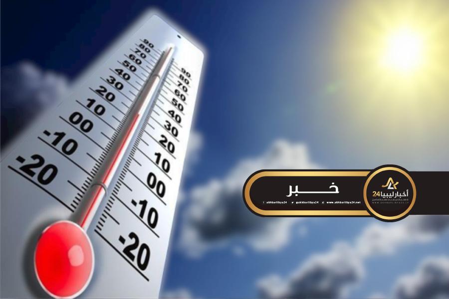 صورة حرارة مرتفعة بشمال شرق ليبيا ومعتدلة بالشمال الغربي
