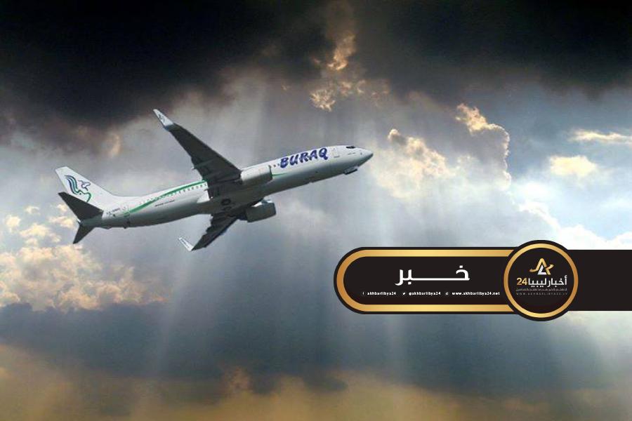 صورة البراق تكشف سبب تحويل مسار طائرتها القادمة من تركيا إلى مطار بنينا ببنغازي قبل هبوطها في مصراتة