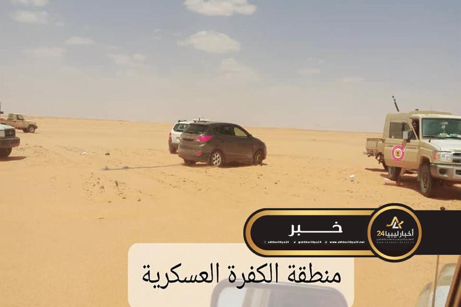 صورة الكفرة العسكرية تضبط سيارات مهربة إلى السودان