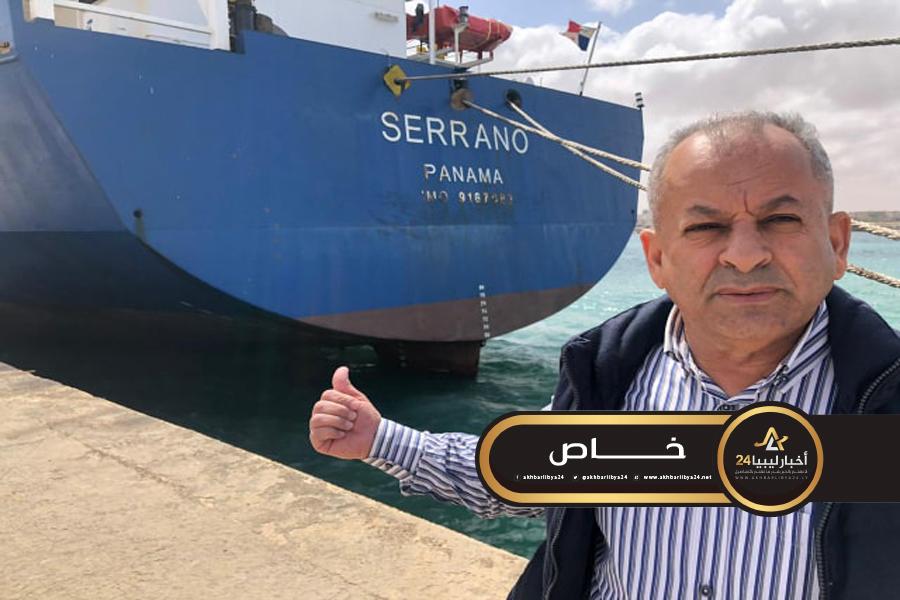 صورة الجراري: وصول باخرة من مصر محملة بمواد غذائية وتنظيف إلى ميناء طبرق