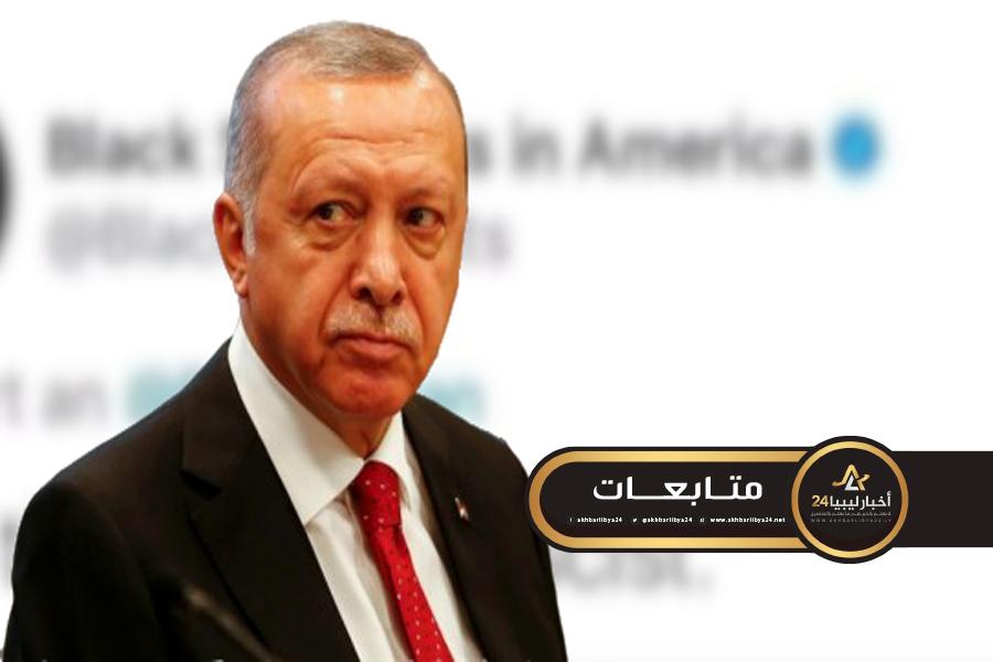 """صورة منظمة الأمريكيين السود ترد على تغريدة """"أردوغان"""" ..""""إخرس أيها الفاشي"""""""