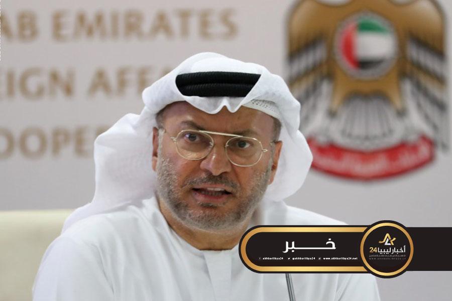 صورة الإمارات تدعو إلى عودة إنتاج النفط في ليبيا في أقرب وقت