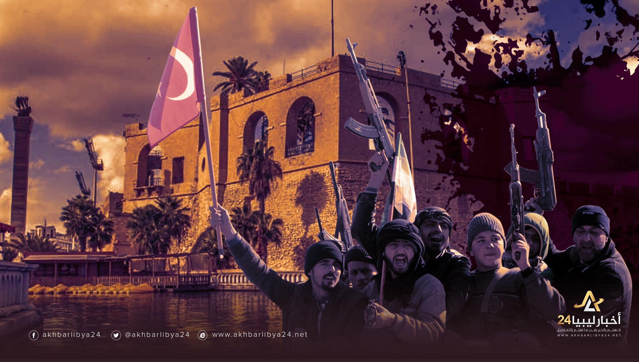 صورة بسبب التدخل التركي.. ليبيا على حافة صراعات دولية محفوفة بمخاطر إرهابية