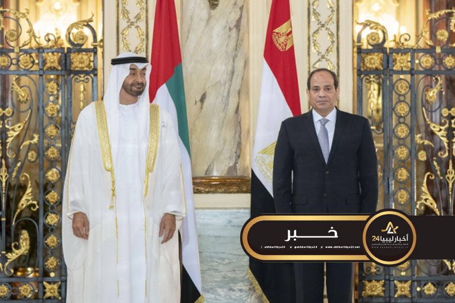 صورة الإمارات تعلن تأييدها لتصريحات السيسي بشأن ليبيا
