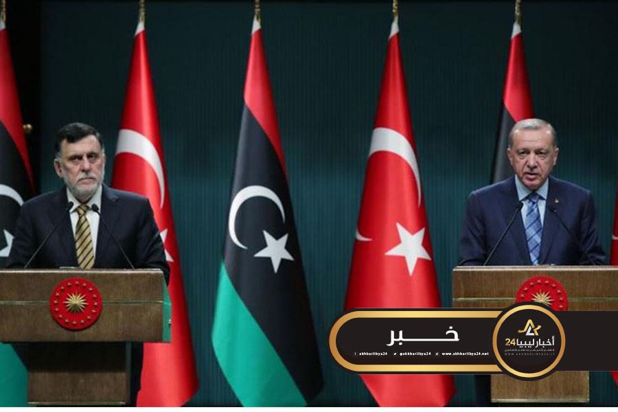 صورة خلال مؤتمر صحفي من أنقرة.. السراج يشكر تركيا لدفعها عن حكومة الوفاق