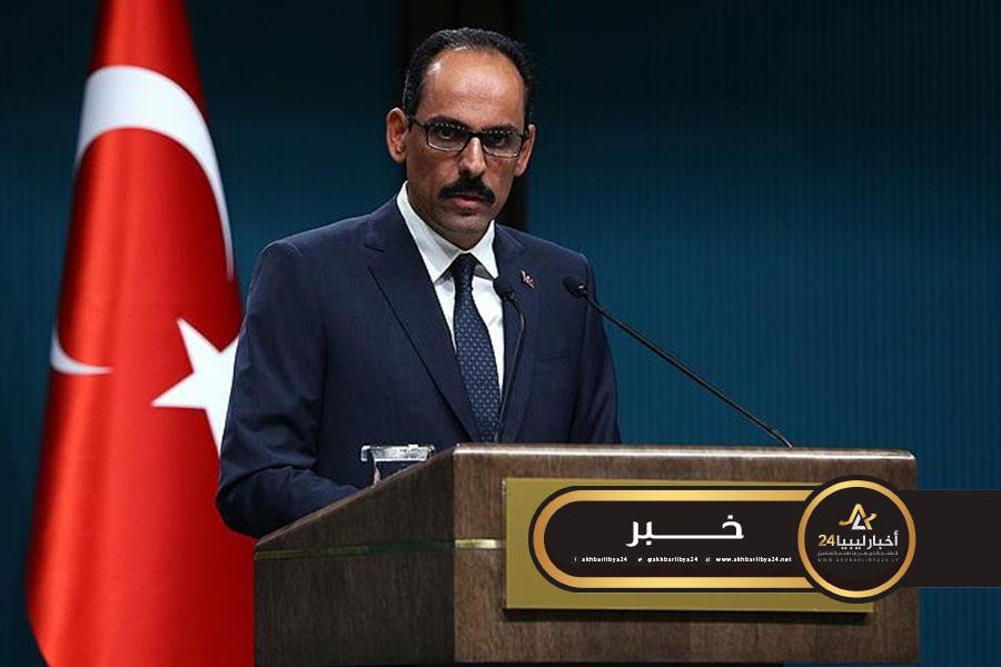 صورة تركيا: سنتواصل العمل مع من ينتخب لرئاسة المجلس الرئاسي في ليبيا
