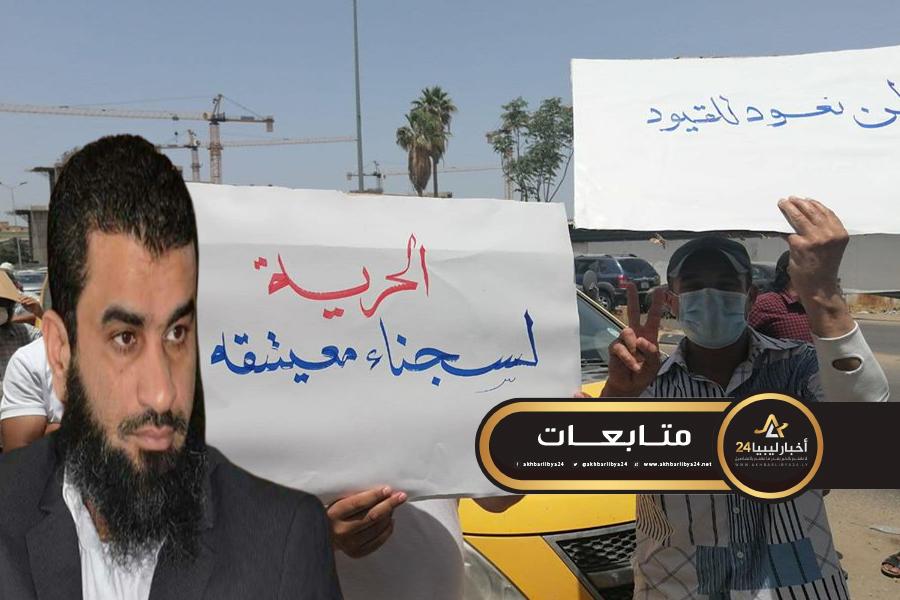 صورة الداقل : الردع تطالب برشوة للإفراج عن أحد إرهابي أجدابيا