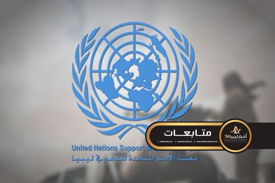 صورة البعثة الأممية تؤكد مقتل وجرح عشرات المدنيين بالتزامن مع هجمات قوات الوفاق على مدينة سرت