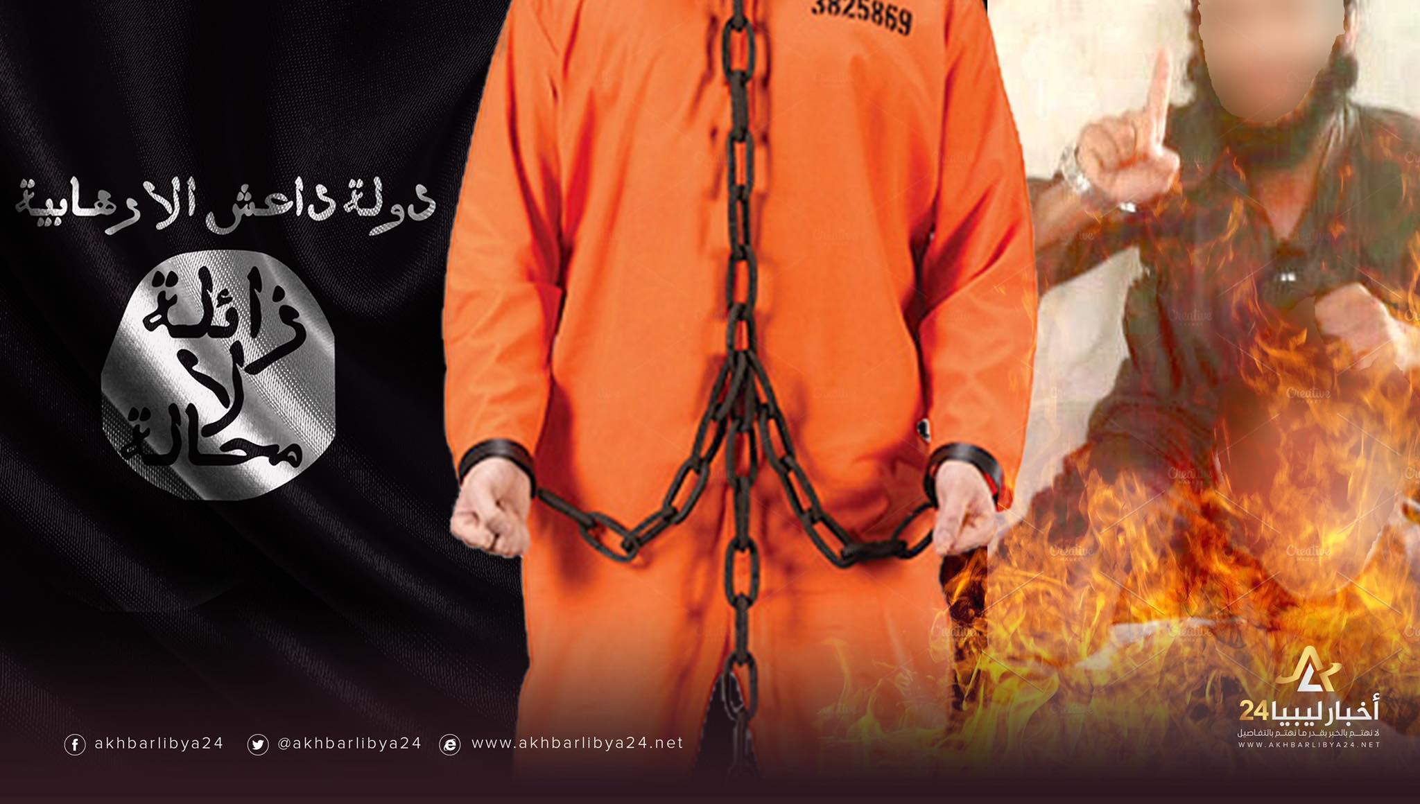 صورة جزاءً لما ارتكبوا من جرائم..الإرهابيين مصيرهم بات أمرًا محتمًا الموت أو السجن
