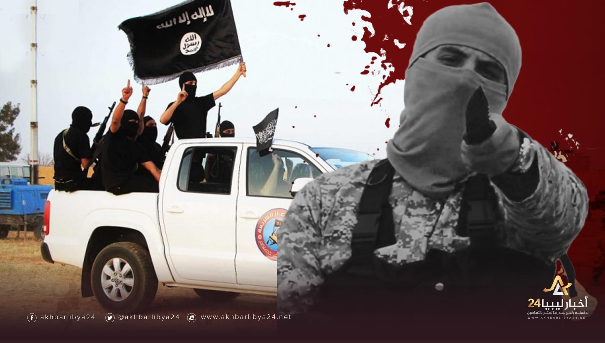 صورة أنصار الشريعة.. تنظيم إرهابي زال أمام صمود الليبيين