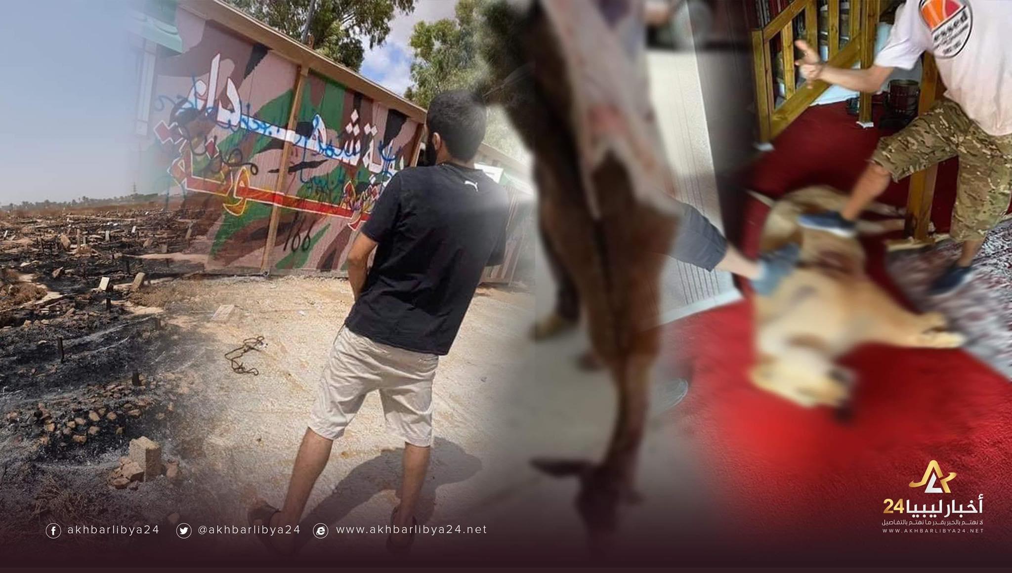 صورة شخصيات ليبية توقع على بيان مناشدة للأمم المتحدة بشأن الانتهاكات الإنسانية التي تمارسها عناصر حكومة الوفاق