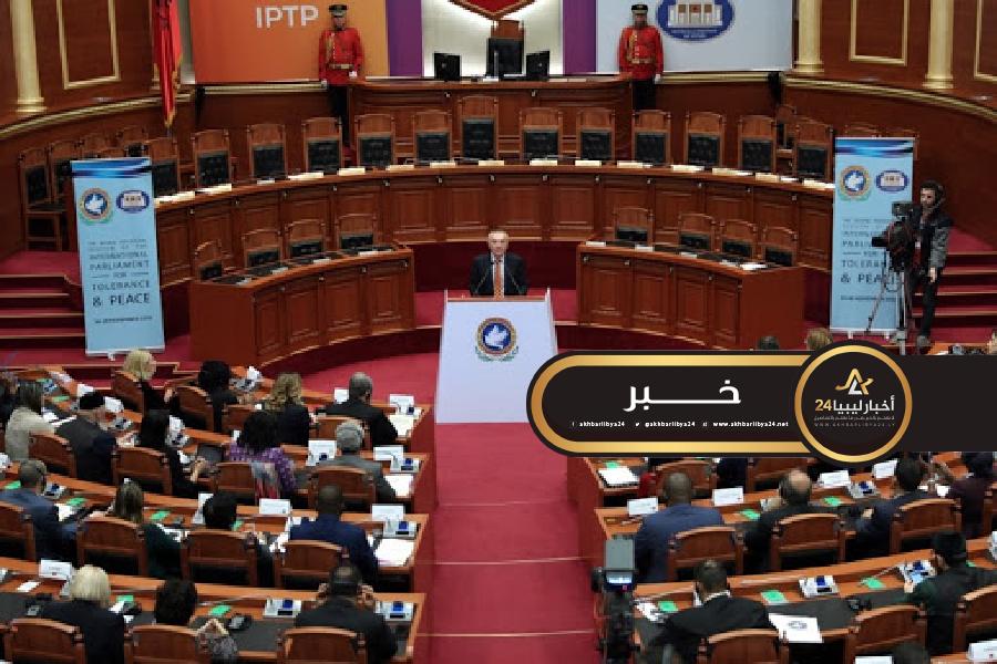 صورة البرلمان الدولي للتسامح والسلام يعلن دعمه للمبادرة المصرية حول ليبيا