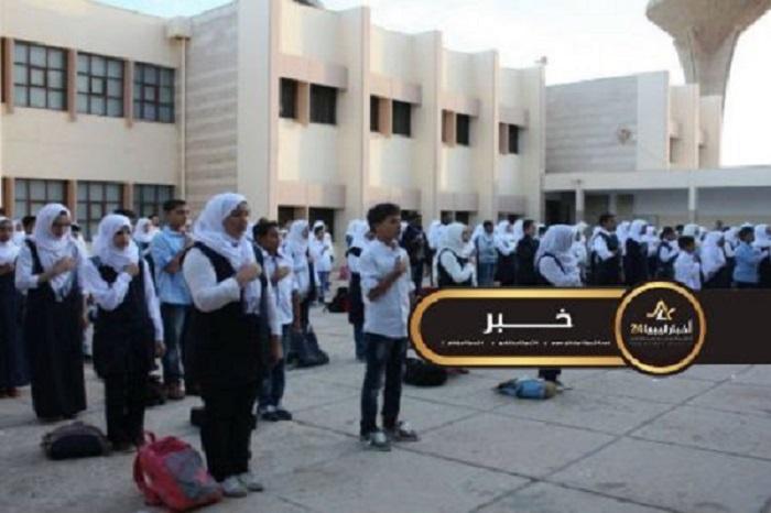 صورة وزارة التعليم..تلقينا إشعارًا بإرجاء استئناف العملية التعليمية