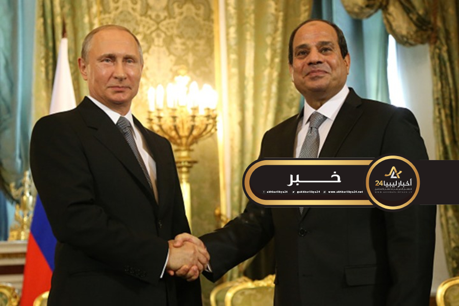 صورة بوتين والسيسي يؤكدان على ضمان إطلاق مباحثات ليبية