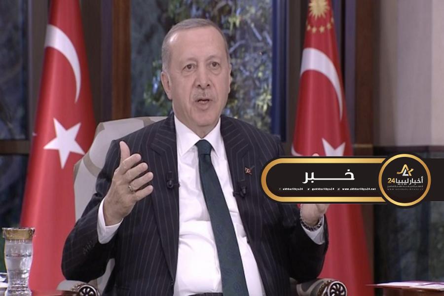 صورة أردوغان يبحث مع ترمب مستجدات الوضع في ليبيا