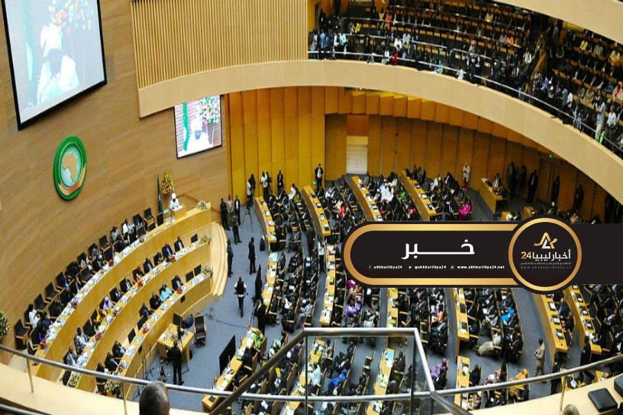 صورة الاتحاد الأفريقي يشدد على ضرورة حل الأزمة في ليبيا ووقف التدخلات الأجنبية