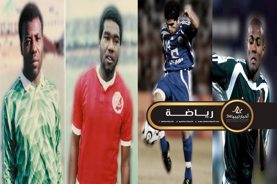 صورة نجوم ليبيين ضمن قائمة أفضل 33 لاعبًا على مستوى شمال أفريقيا في تاريخ كرة القدم