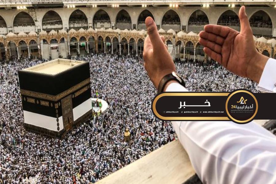صورة الحج سيقتصر على عدد محدود من المواطنين والمقيمين بالسعودية