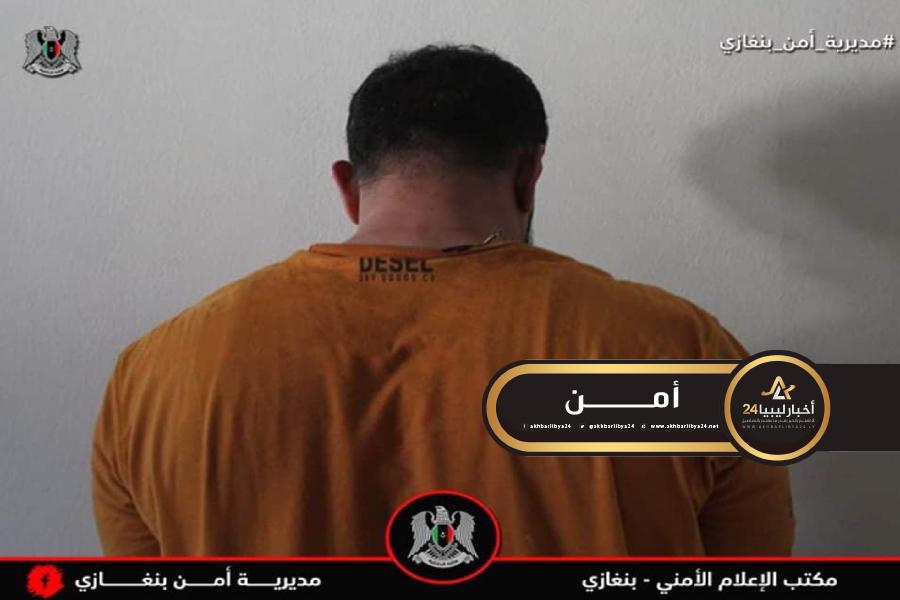 """صورة نجدة بنغازي تضبط """"اقو الحول"""" أحد أكبر تجار الممنوعات"""