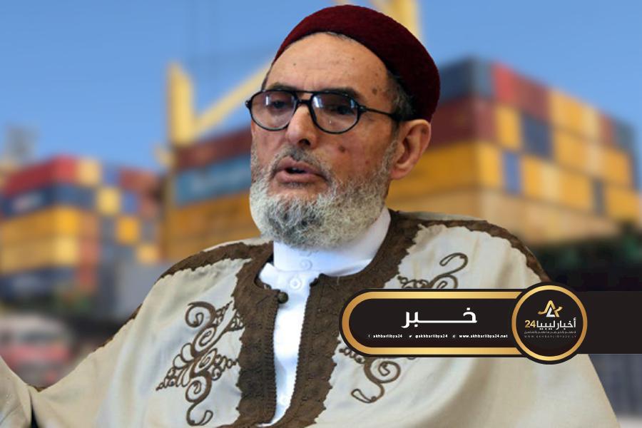 صورة الغرياني يفتي بتحريم الاستيراد من مصر..والغرفة التجارية الليبية المصرية ترد