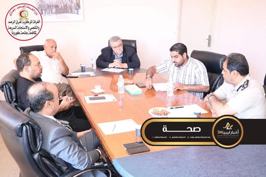 صورة الرئيسية لمكافحة كورونا بنغازي تجتمع مع الرصد والتقصي بالخدمات الصحية