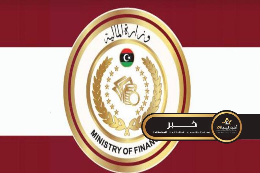 صورة مالية الوفاق تسعى لإعداد جدول موحد لمرتبات موظفي الدولة