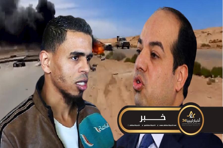 """صورة المدني: اتصال من شخص """"معتوه"""" بـ""""كذبة وجود روس"""" أوقف تقدم قوات الوفاق نحو """"سرت"""""""