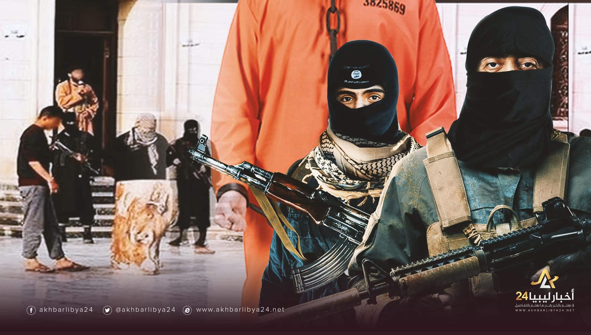 صورة اعترافات الإرهابيين تؤكد افتقادهم لأبسط معاني الإنسانية