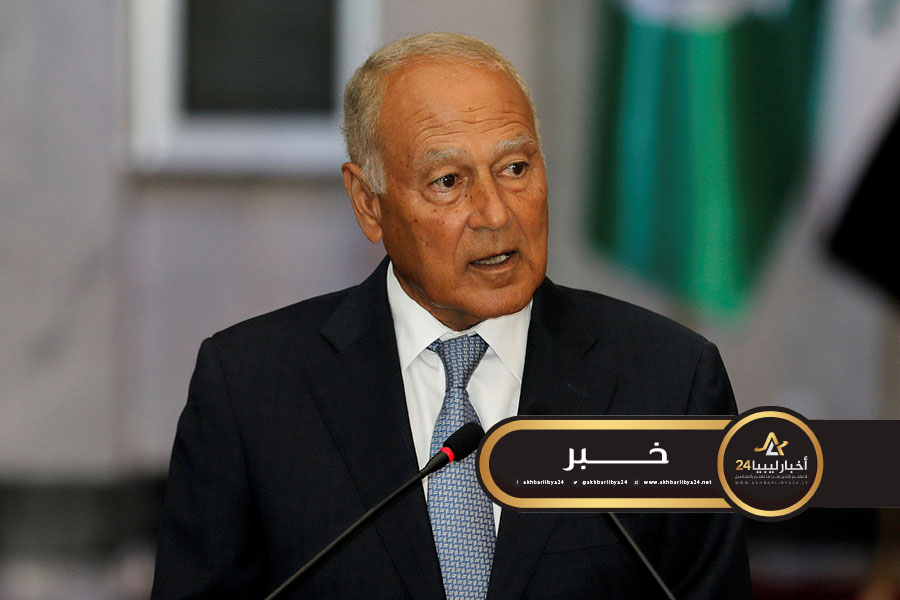 صورة أبو الغيط يجدد رفض وإدانة الجامعة العربية التدخلات الأجنبية بليبيا
