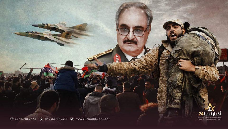 صورة في الذكرى الثالثة لتحريرها.. بنغازي تكسر شوكة الإرهابيين وتنهي أحلامهم في ليبيا