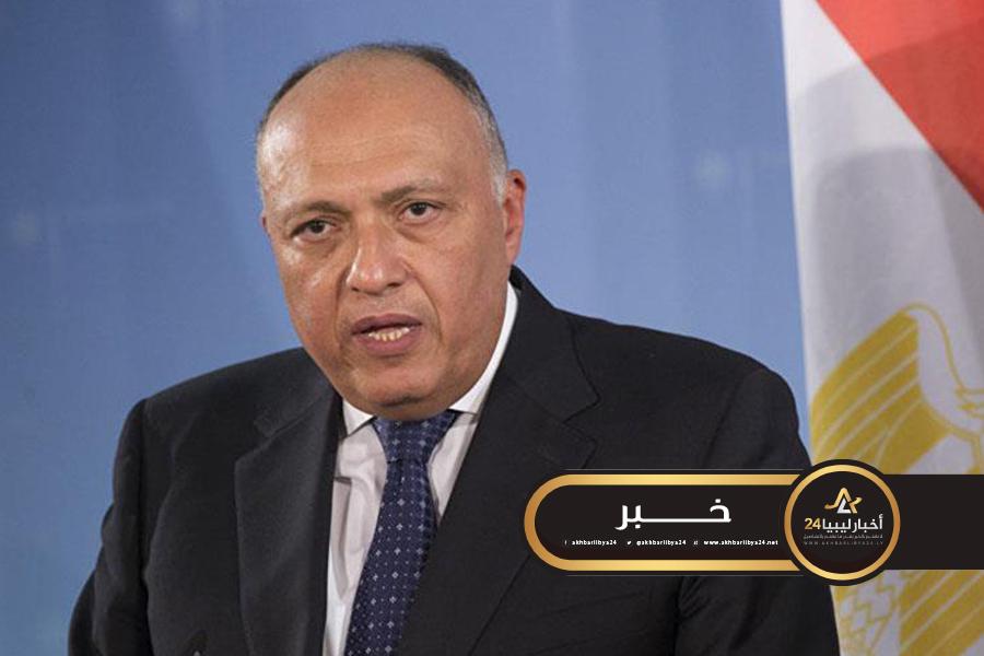 صورة مصر تدعو إلى دعم جهود التصدي للتدخلات الأجنبية في ليبيا